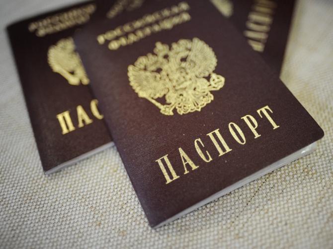 Как гражданину молдовы получить российское гражданство