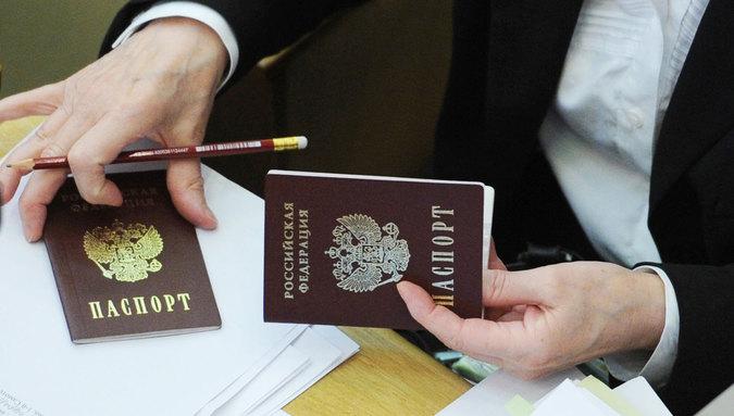 Закон о гражданстве о российской федерации
