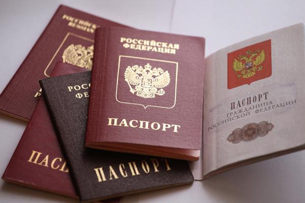 Получение гражданства РФ для граждан Азербайджана